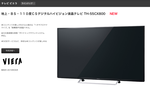 Panasonic VIERA CX800 TH-55CX800