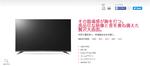 LG UH7500 49UH7500