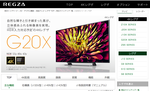 TOSHIBA REGZA G20X 55G20X
