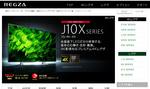 TOSHIBA REGZA J10X 55J10X