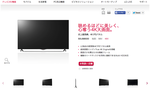 LG UB8500 55UB8500