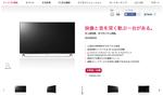LG UB9500 55UB9500