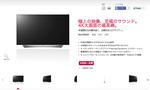 LG UF9500 55UF9500