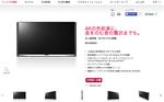 LG UB9800 65UB9800