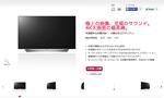 LG UF9500 65UF9500
