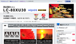 SHARP AQUOS XU XU30 LC-80XU30