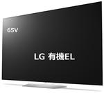 LG OLED B7P OLED65B7P